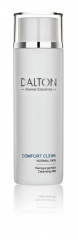 COMFORT CLEAN - Normal Skin - Cleansing Milk 200ml